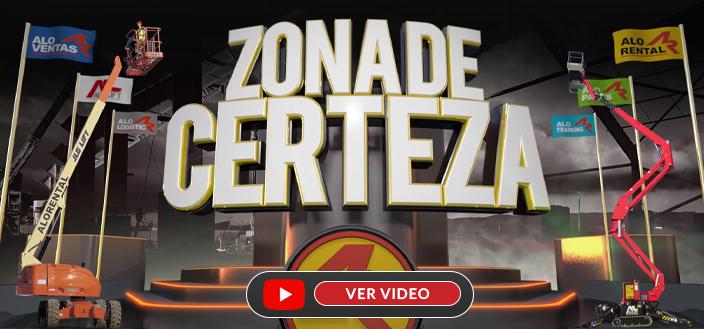 Video   Zona de Certeza